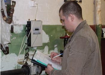Ростехнадзор провел плановую выездную проверку предприятия «Кировские коммунальные системы»