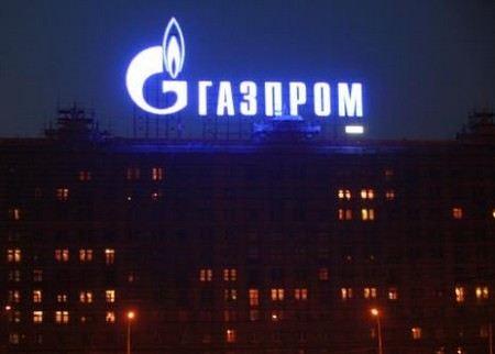 Газпром выплатил своим сотрудникам премий к юбилею компании на 1 млрд долларов.