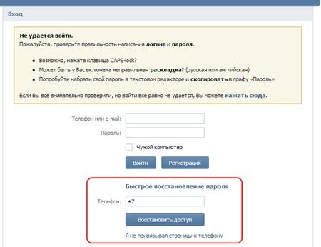Facebook и ВКонтакте предоставляют номера мобильных телефонов своих пользователей.