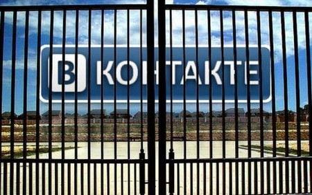 Роскомнадзор по ошибке включил ВКонтакте в реестр запрещенных сайтов.