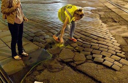 В Москве произошло землетрясение.