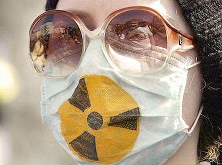 В центре Москвы из-за землетрясения произошла утечка радиация.