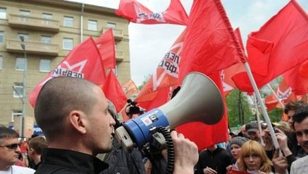 "The opposition filed an application to hold the ""March against the Executioners""."