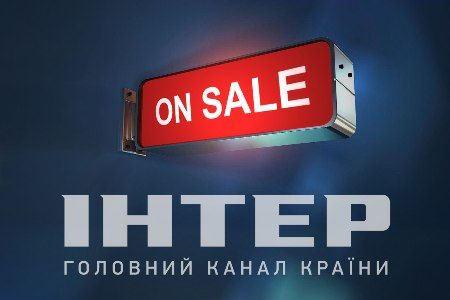 интер онлайн