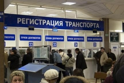 Москвичам и жителям Подмосковья предстоит опробовать нововведение на себе