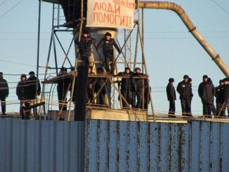 ГУФСИН опровергает информацию о бунте в колонии в Свердловской области.