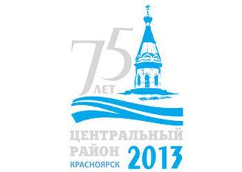 Объявлено о перекрытиях в красноярске на день победы