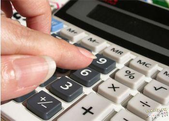 Правительство России одобрило законопроект об упрощении ведения бухгалтерского учета НКО