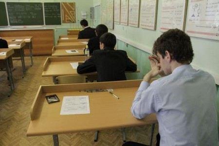 В России проходит второй обязательный экзамен.