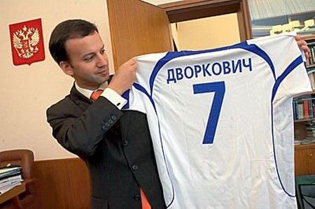 Аркадия Дворковича выписали из больницы после футбольной травмы.