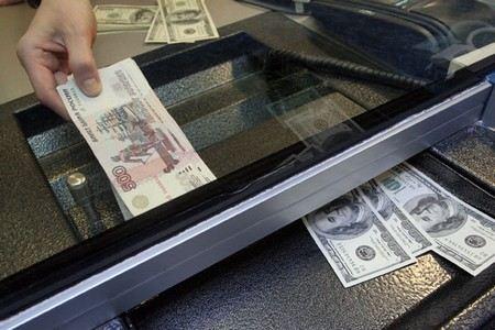 Курс доллара превысил на торгах 32 рубля.