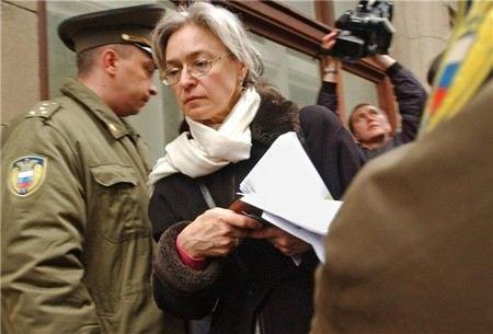 Мосгорсуд принял первые решения по делу об убийстве Анны Политковской.