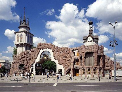 Зоопарк в Москве - старейший зоопарк в Европе
