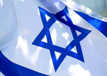 Предприниматели Израиля и Москвы договорились о расширении инвестиционного сотрудничества