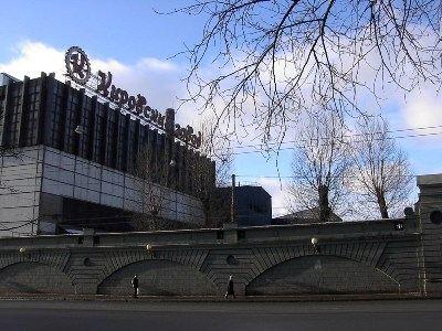 Кировский завод