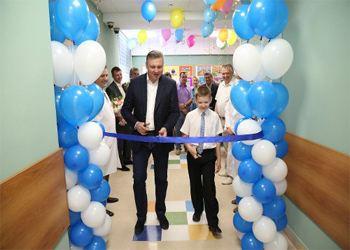Открытие Центра было приурочено к Международному дню защиты детей