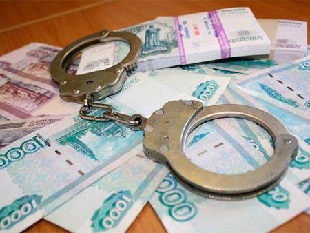 Из бюджета Москвы похищено почти 50 млн рублей.