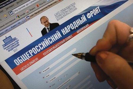 «Народный фронт» превратят в социальную сеть.