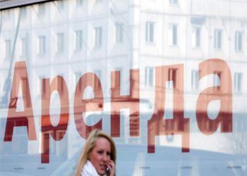 Московские власти поддержат малый бизнес
