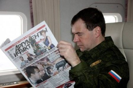 Газетам доверяют лишь 10% пользователей Рунета