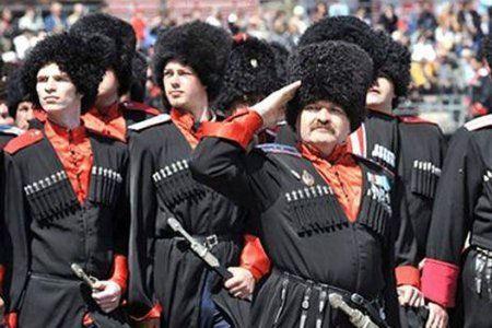 Казаки Москвы