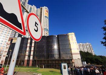 С введением нового налога на недвижимость в России упадут цены на жилье