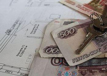 Российский Минфин ожидает, что налог на недвижимость снизит стоимость квартир