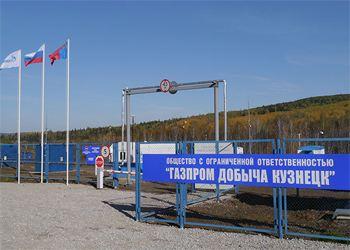 1000 кубометров газа в московской области: