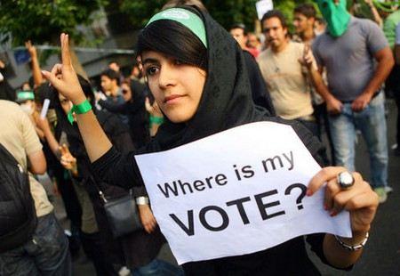 В Иране проходят президентские выборы.