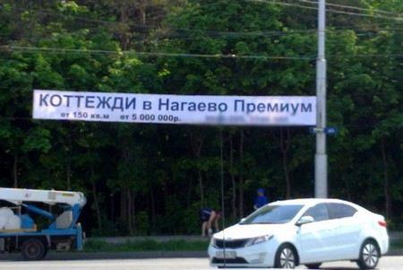 На улицах Уфы появилась интересная реклама