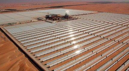 Самый большой завод солнечной энергии