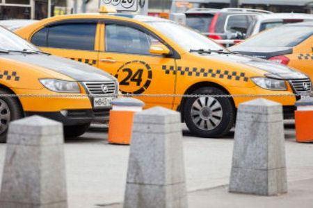 У такси появятся свои парковки