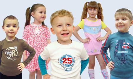 С помощью интернет-магазина детской одежды можно быстро подобрать то, что необходимо
