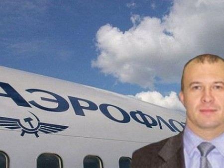 В отношении зам.гендиректора «Аэрофлот – российские авиалинии» возбуждено уголовное дело из-за злоупотребления полномочиями.