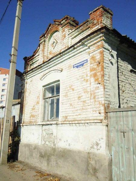 В Сызрани началась кампания по капитальному ремонту домов