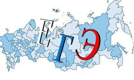 Около 860 тысяч выпускников в России сдавали ЕГЭ в 2013 году