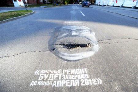 Местные чиновники спешно чинят дороги