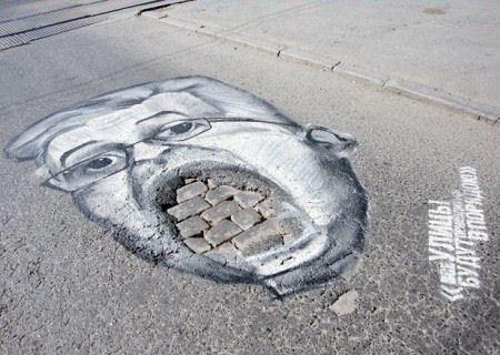 Реклама дорог Екатеринбурга
