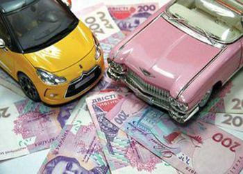 Кабмин изменил порядок регистрации арестованного транспорта, реализованного через аукцион