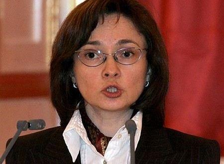 Эльвира Набиуллина назначена главой ЦБ.