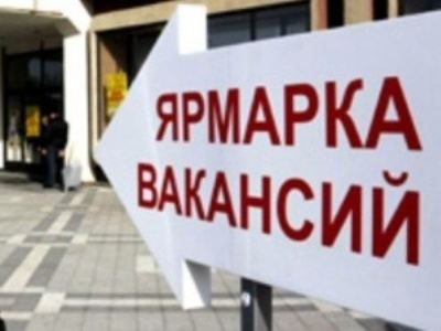 В Самаре работают Центры занятости населения