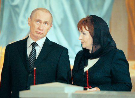 Путины... еще супруги...