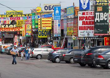 В ближайшие 10 лет власти Москвы планируют выручить 24 миллиарда рублей от размещения широкоформатной рекламы