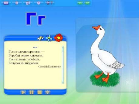 Играя, малыш легко выучит алфавит