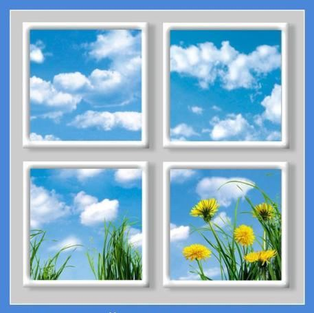 Пусть из вашего окна открывается чудесный вид!