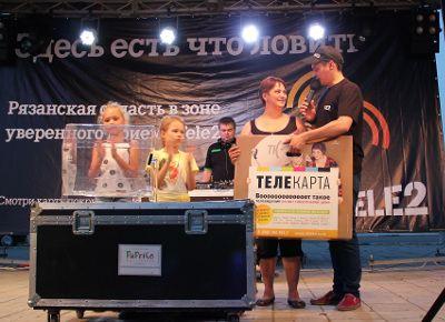 Главный приз получила местная жительница Галина