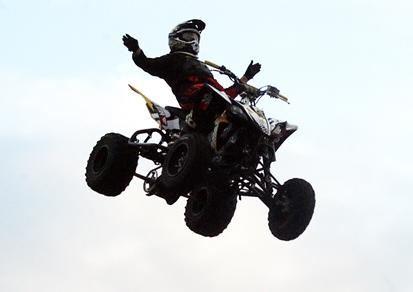 Квадроцикл в воздухе