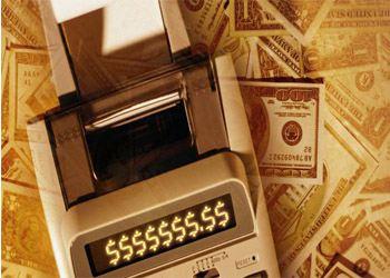 Министерство доходов завершило отправку украинцам уведомлений об оплате налога