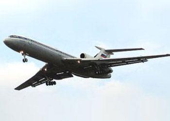 В Перми назначены торги по продаже арестованного имущества «Пермских авиалиний»