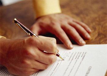 По старой форме приниматься заявления о регистрации ИП больше не будут